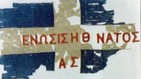 21 Αὐγούστου 1866. Διακήρυξις Ἐνώσεως τῆς Κρήτης μὲ τὴν Ἑλλάδα.