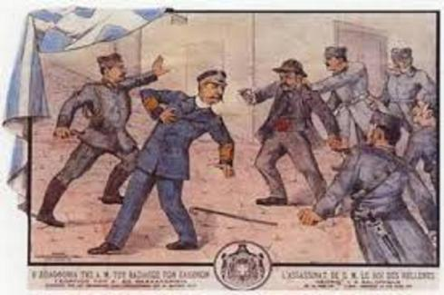 18 Μαρτίου 1913. Ἡ δολοφονία τοῦ βασιλέως Γεωργίου.