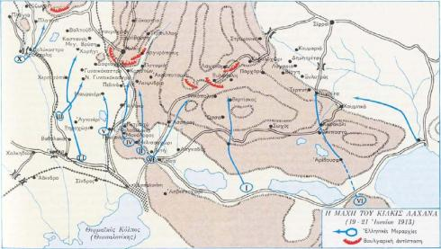 20 Ἰουνίου 1913. Ἐπελευθερώνεται Νιγρίτα. Κορυφώνονται οἱ συγκρούσεις στὸ μέτωπο Κιλκίς-Λαχανᾶ.