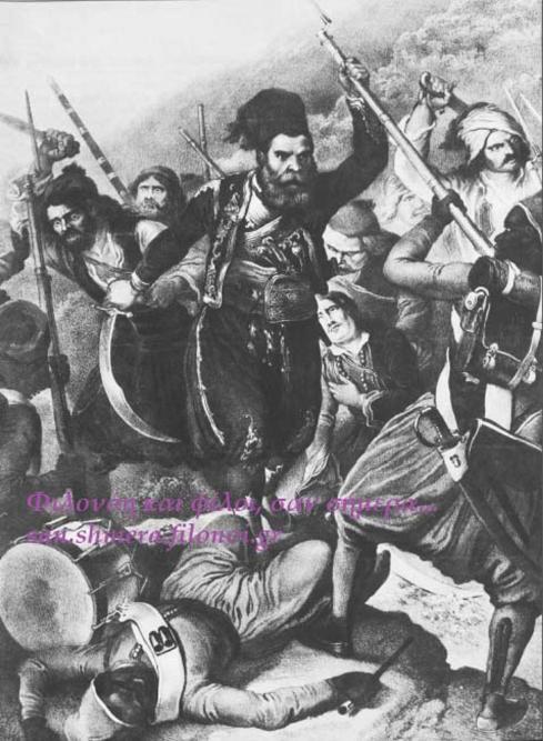 22 Ἰουνίου 1826. Ἡ μάχη τῆς Βέργας.2
