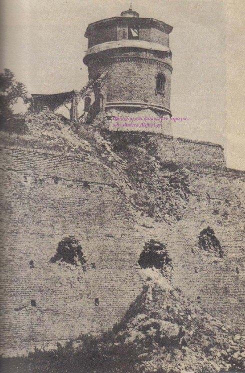 24 Ἰουνίου 1798. Ἡ δολοφονία τοῦ Ῥῆγα καὶ τῶν συντρόφων του.2