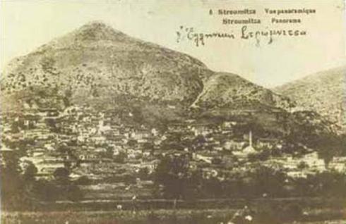 24 Ἰουνίου 1913. Ὁ Ἑλληνικὸς στρατὸς ξεκινᾶ γιὰ τὴν ἀπελευθέρωσι τῶν Σερρῶν.
