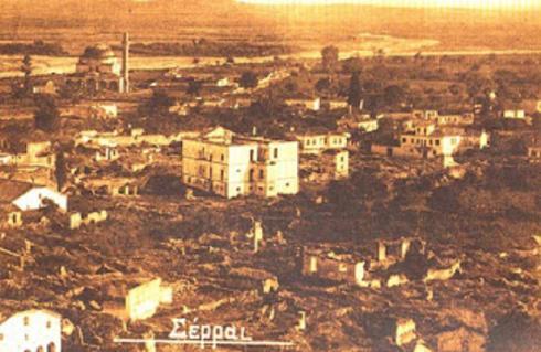 29 Ἰουνίου 1913. Οἱ σφαγὲς τῶν Σεῤῥῶν.