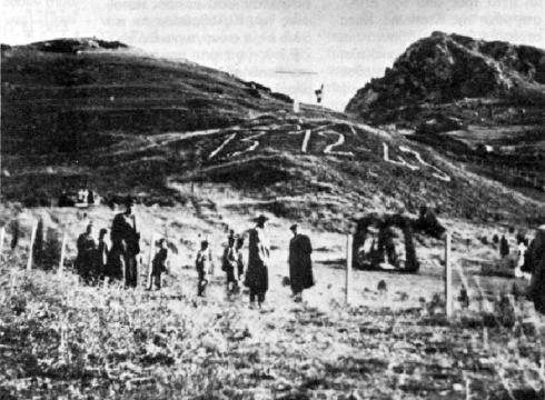 Καλάβρυτα τοῦ 1943