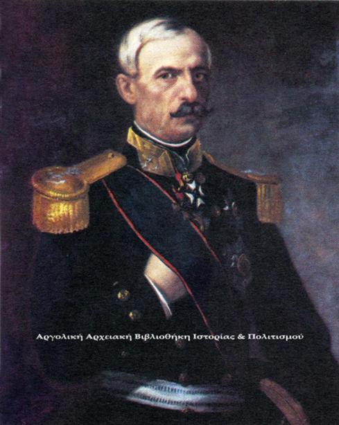 Ναυπλιακά (1862)1