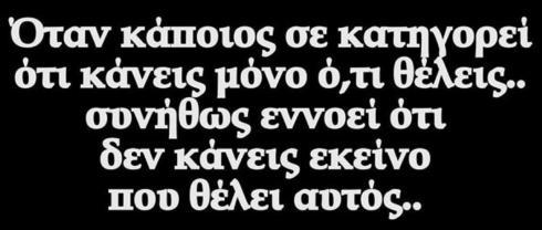 Ἡ ἐλευθερία, ὁ ἐλεύθερος ἄνθρωπος καὶ ἡ εὐθύνη.1
