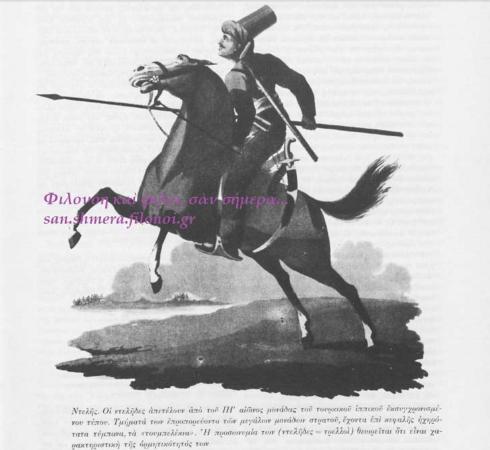 12 Ἰουλίου 1822. Ὁ Δράμαλης εἰσέρχεται στὸν κάμπο τοῦ Ἄργους.