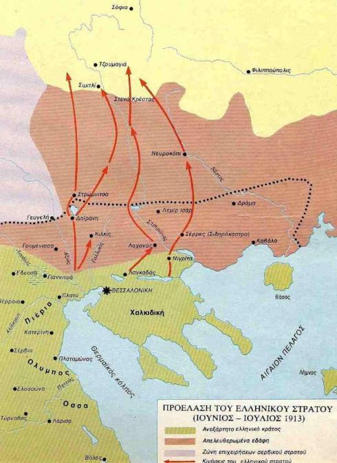 12 Ἰουλίου 1913. Ἡ μάχη τοῦ Σιμιτλῆ.