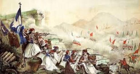 14 Ἰουλίου 1824. Ἡ μάχη τῆς Ἄμπλιανης.