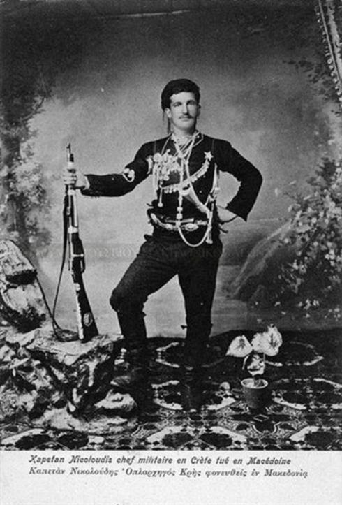 18 Ἰουλίου 1906. Ὁ Κρητικὸς ὁπλαρχηγὸς Νικολούδης χάνει τὴ ζωή του στὴν μάχη τῆς Κέλλης1