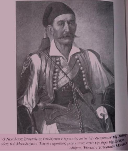 5 Ἰουλίου 1821. Ἡ ἐπανάστασις φθάνει στὸν Ἀσπροπόταμο.