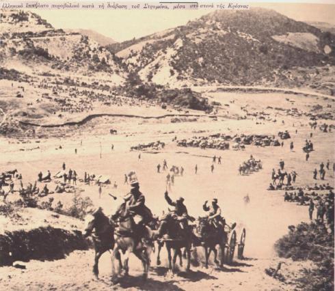 7 Ἰουλίου 1913. Ὁ Ἑλληνικὸς στρατὸς φθάνει στὰ στενὰ τῆς Κρέσνης.