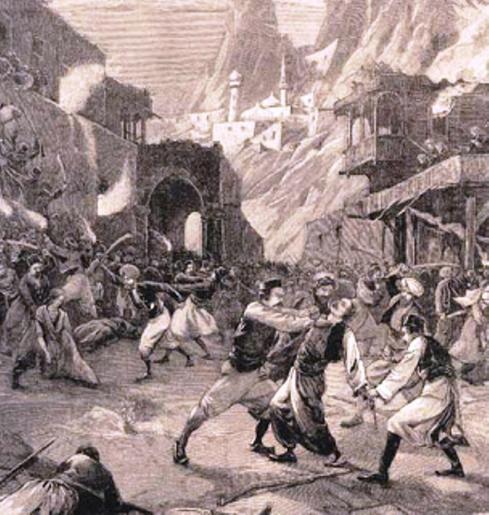 9 Ἰουλίου 1821. Οἱ σφαγὲς στὴν Νέα Ἔφεσο (Κουσάντασι).